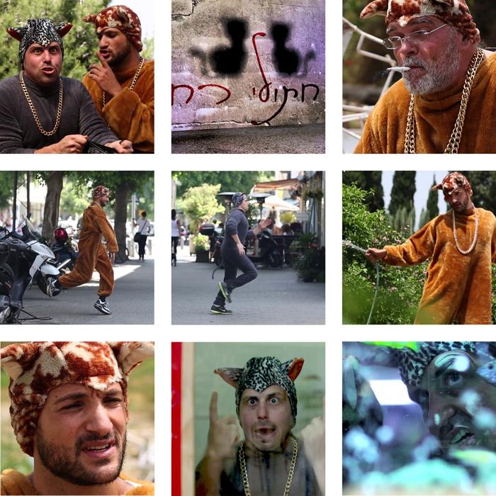 צילומים מהסרט
