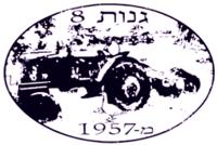 Ganot 8 Logo